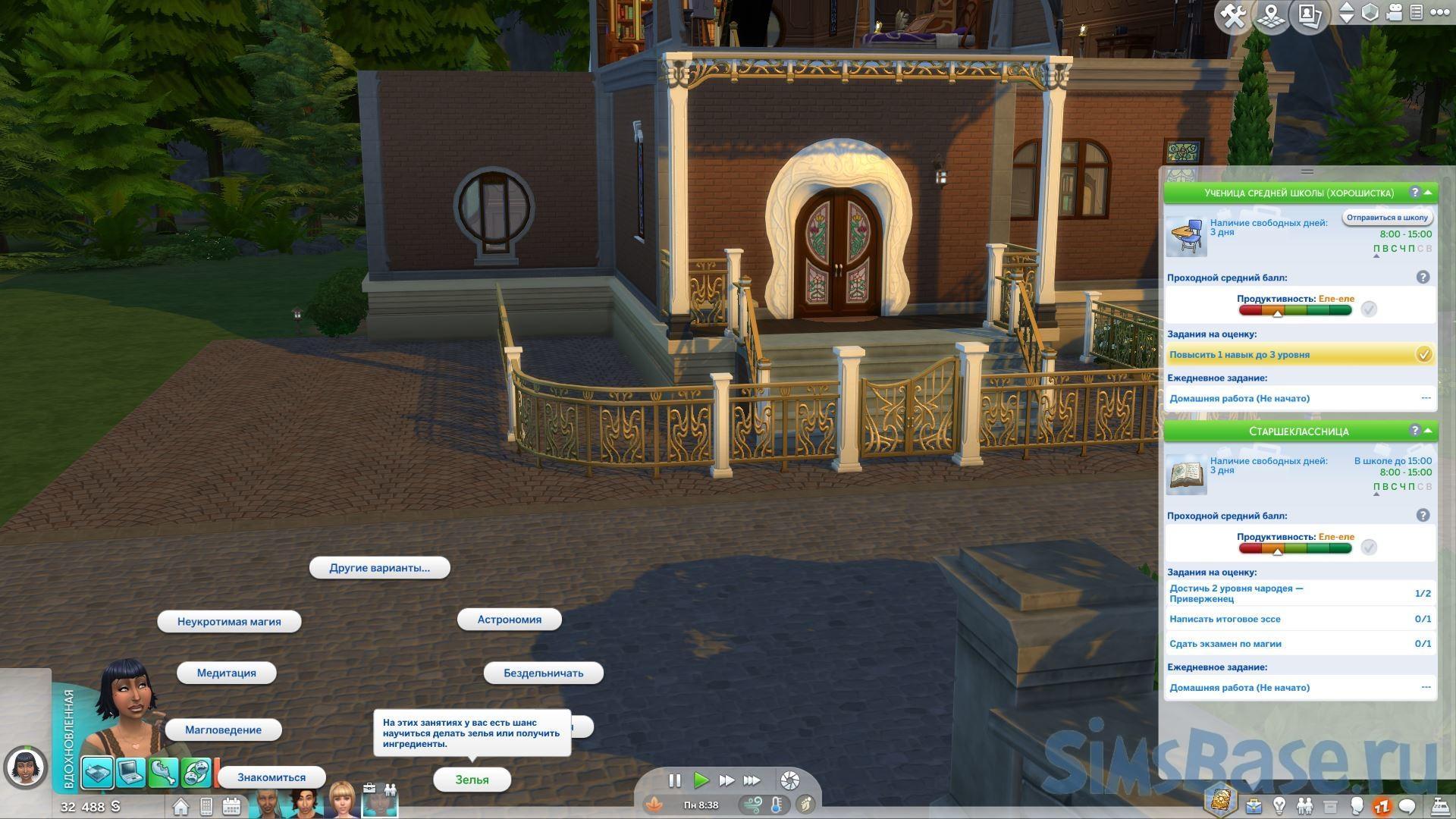 Мод «Необычная карьера и активность Школа магии» от Ilkavelle для Sims 4