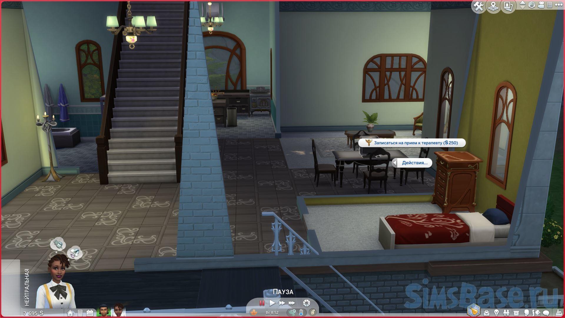 Мод «Столкновение с реальностью: болезни, лекарства, косметика и т.д.» от  Mirai для Sims 4