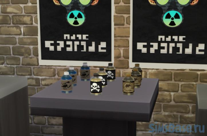 Мод «Яды или Deadly Poisons» от Andirz для Sims 4