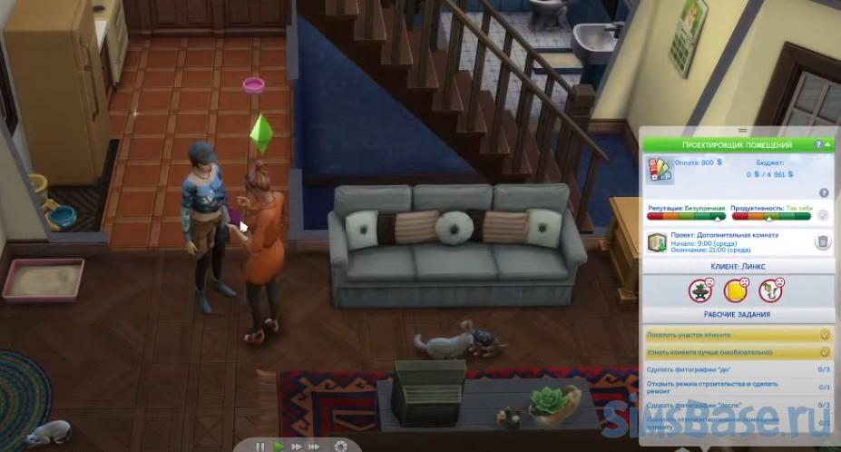 Секреты ремонта и дизайна интерьеров в Sims 4 Интерьер мечты