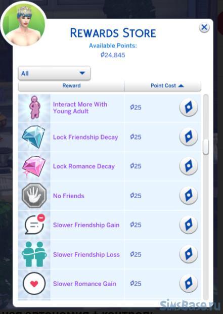 Мод «Социальная автономия и отношения» от Vicky Sims для Sims 4