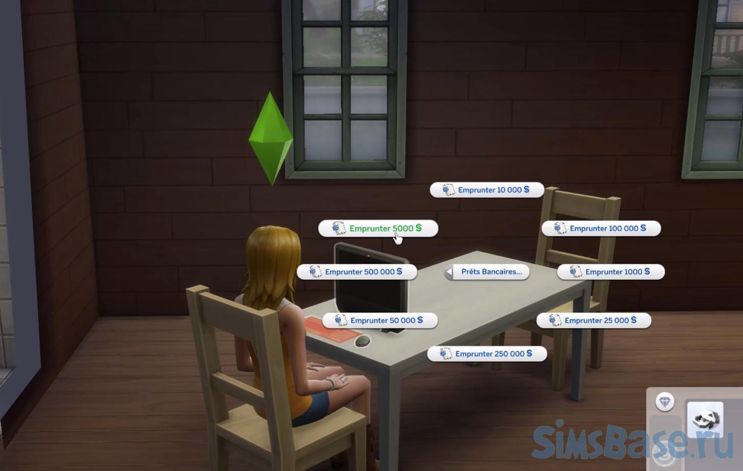 Мод «Симс Банк или SimCity Loans» от MizoreYukii для Sims 4