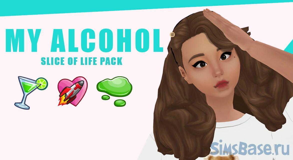 Мод «Кусочек жизни SOL – Пять новых модулей» от kawaiistacie для Sims 4