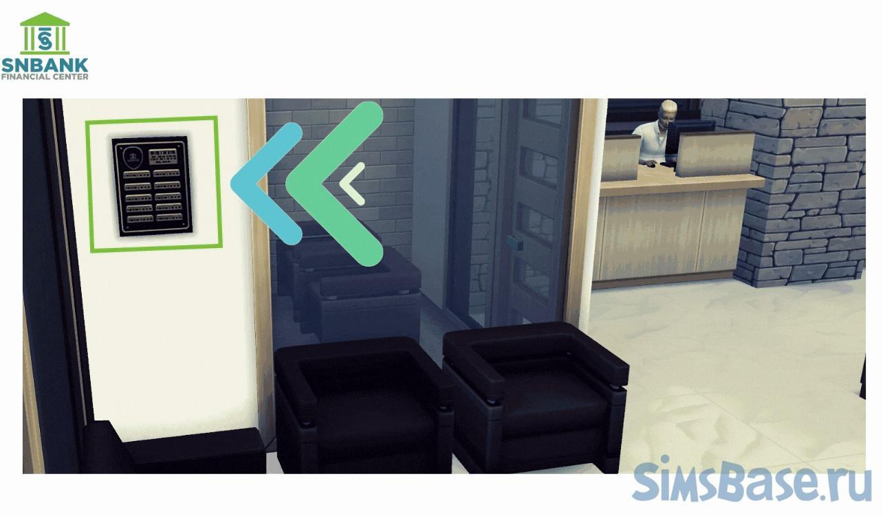 Мод «SNB Финансовый центр или  SNB Financial Сenter» от simrealist для Sims 4