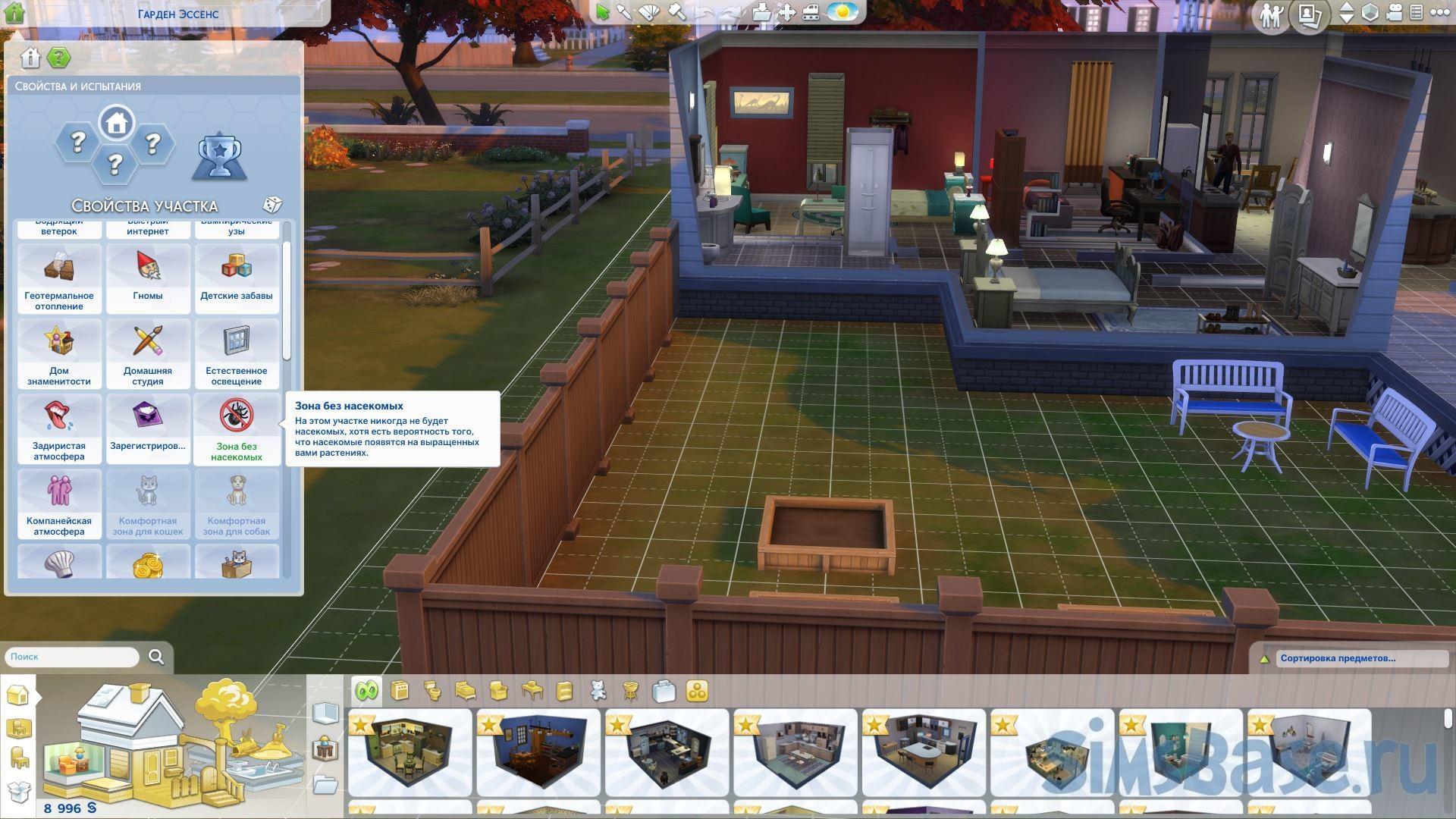 Мод «Насекомые в садах и на участке» от lot51 для Sims 4