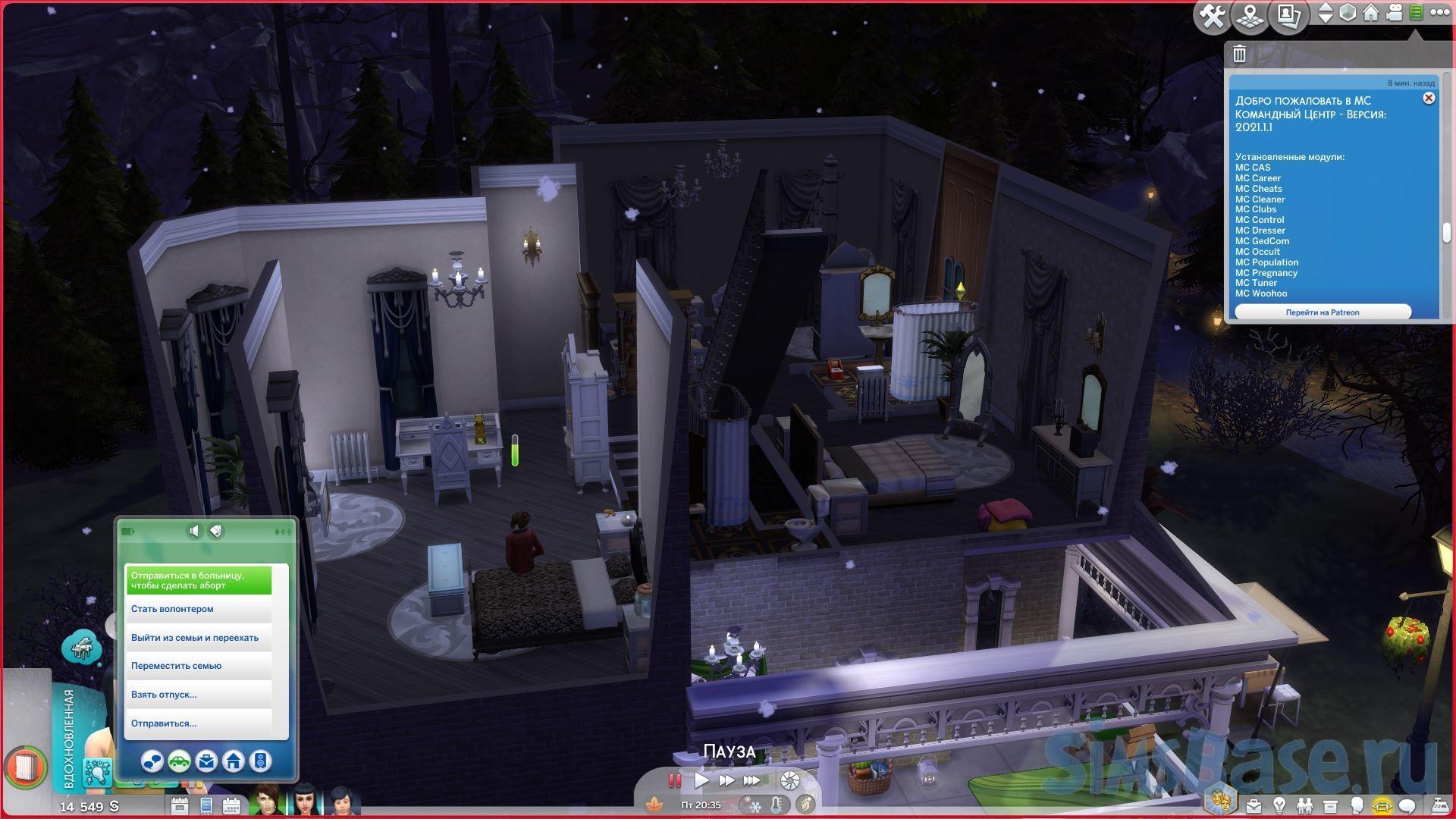 Мод «Выкидыш и аборт» от littlemssam для Sims 4