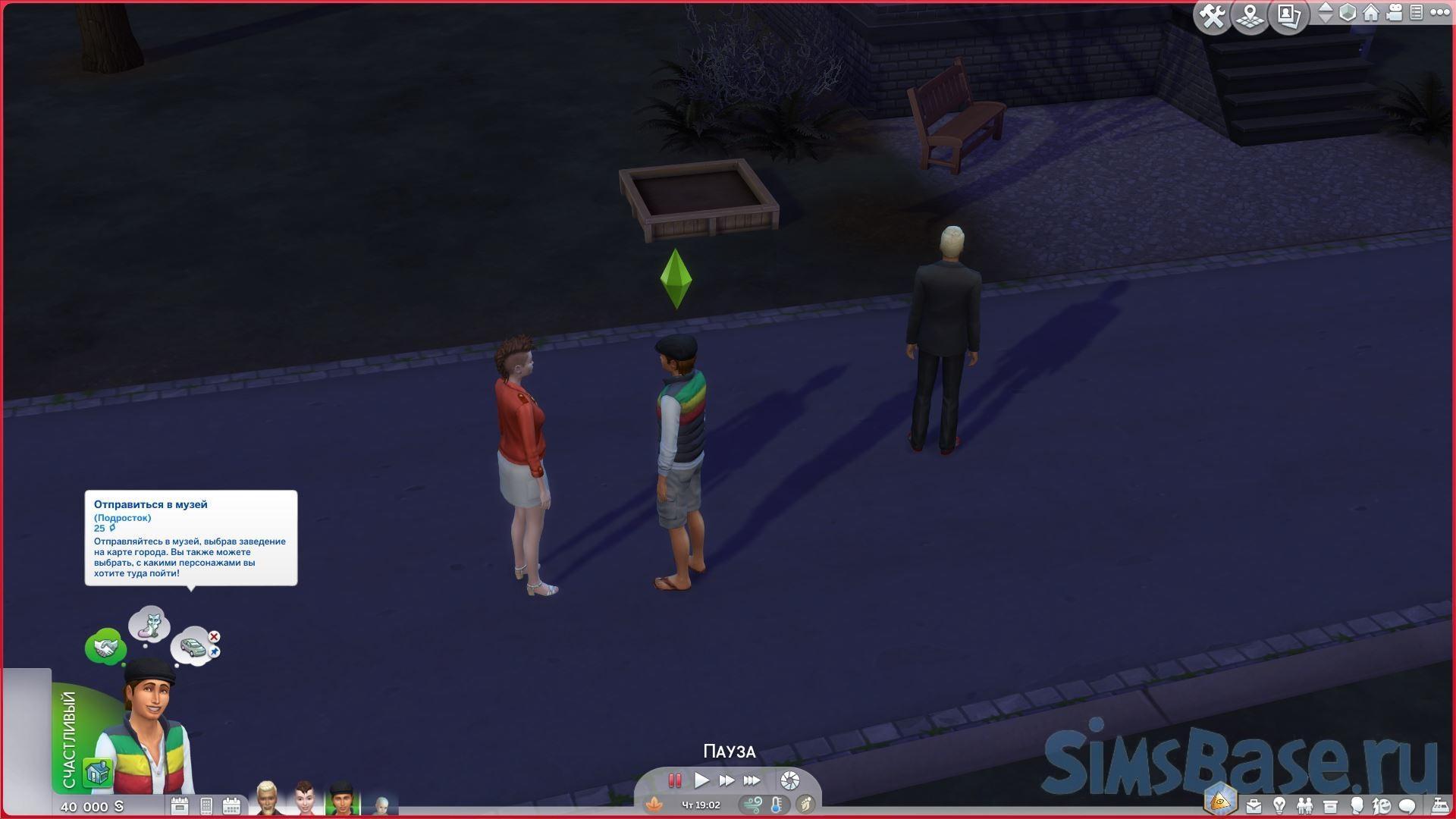 Мод «Социальные взаимодействия для разных возрастов» от MuvaSimmer для Sims 4