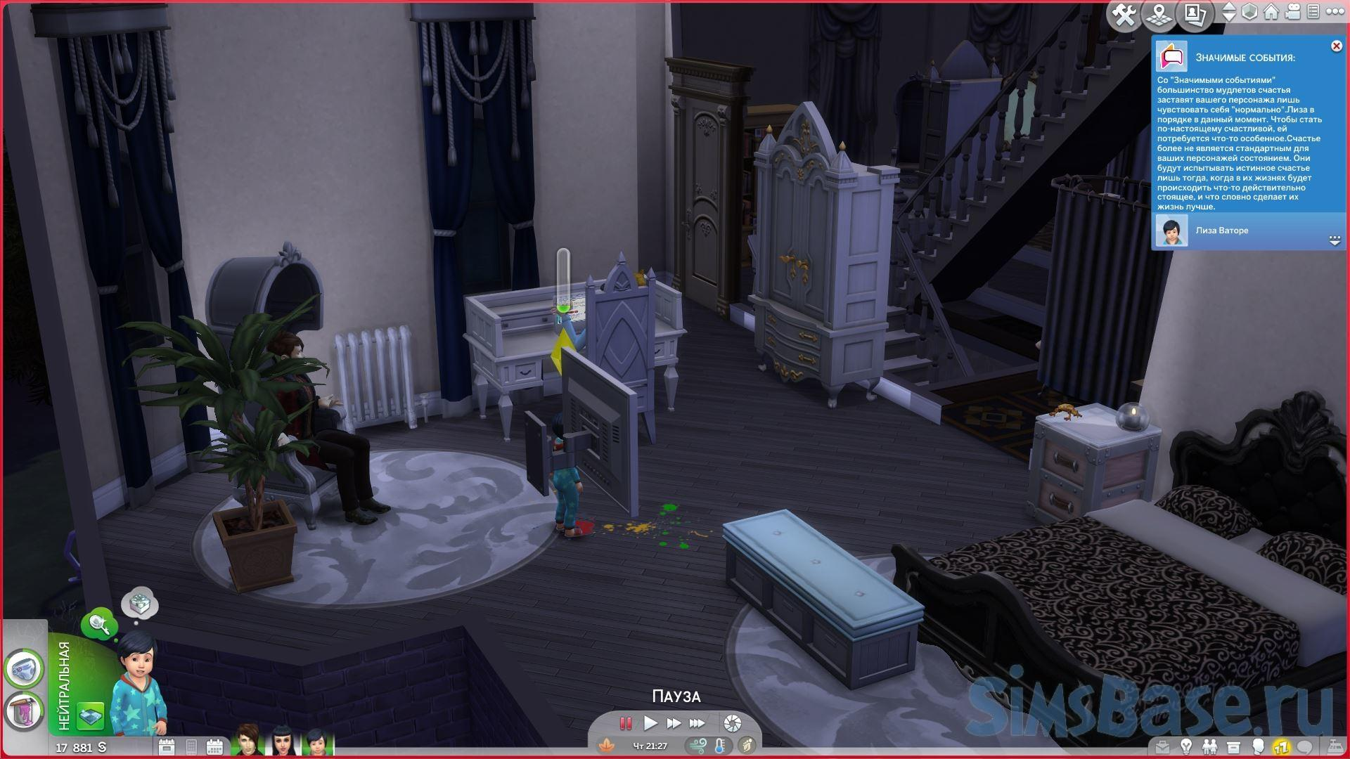 Моды «Значимые истории или Meaningful stories» от roburky для Sims 4