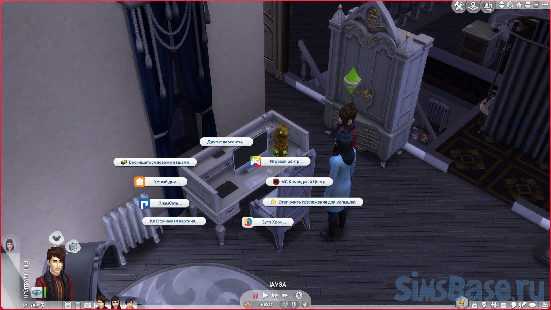 Мод «Набор функциональной электроники Plumfruit» от Arnie для Sims 4