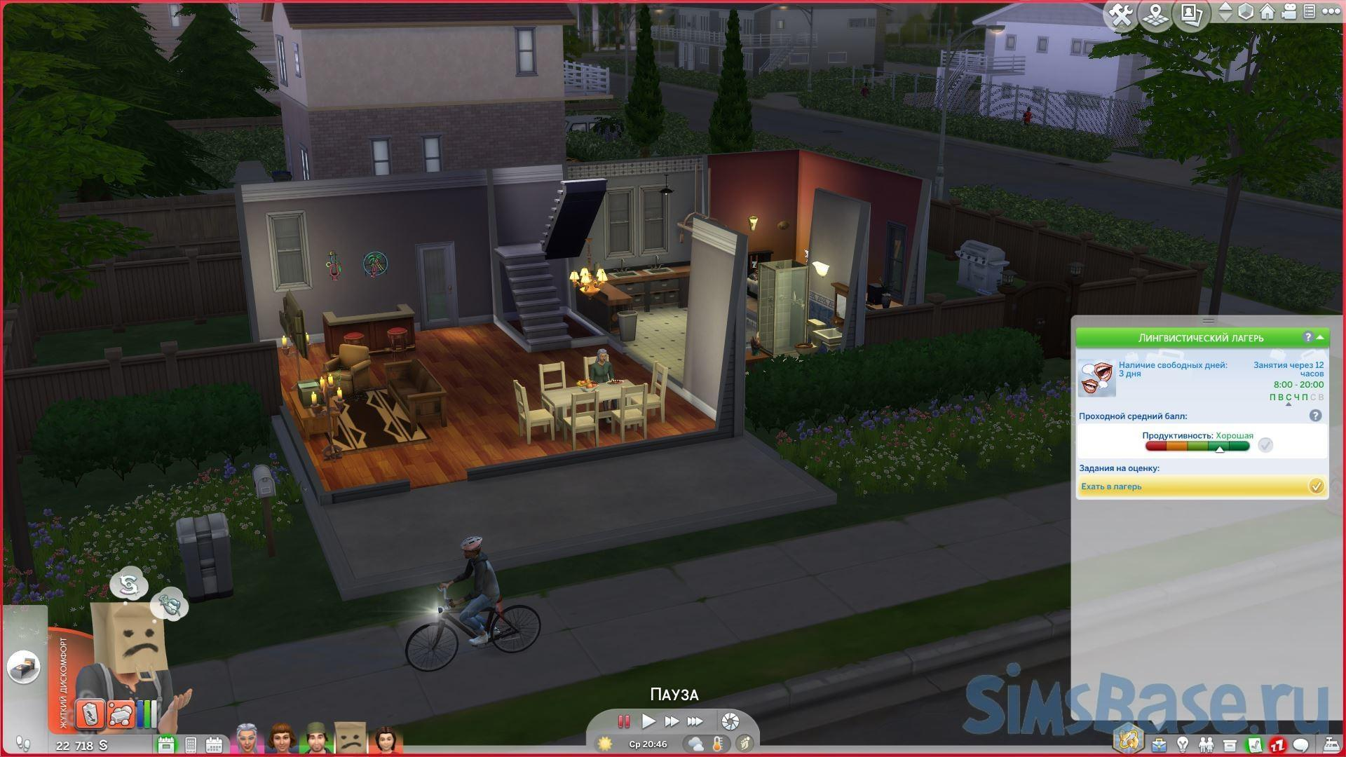 Мод «Летний лагерь для детей вместо школы» от adeepindigo для Sims 4