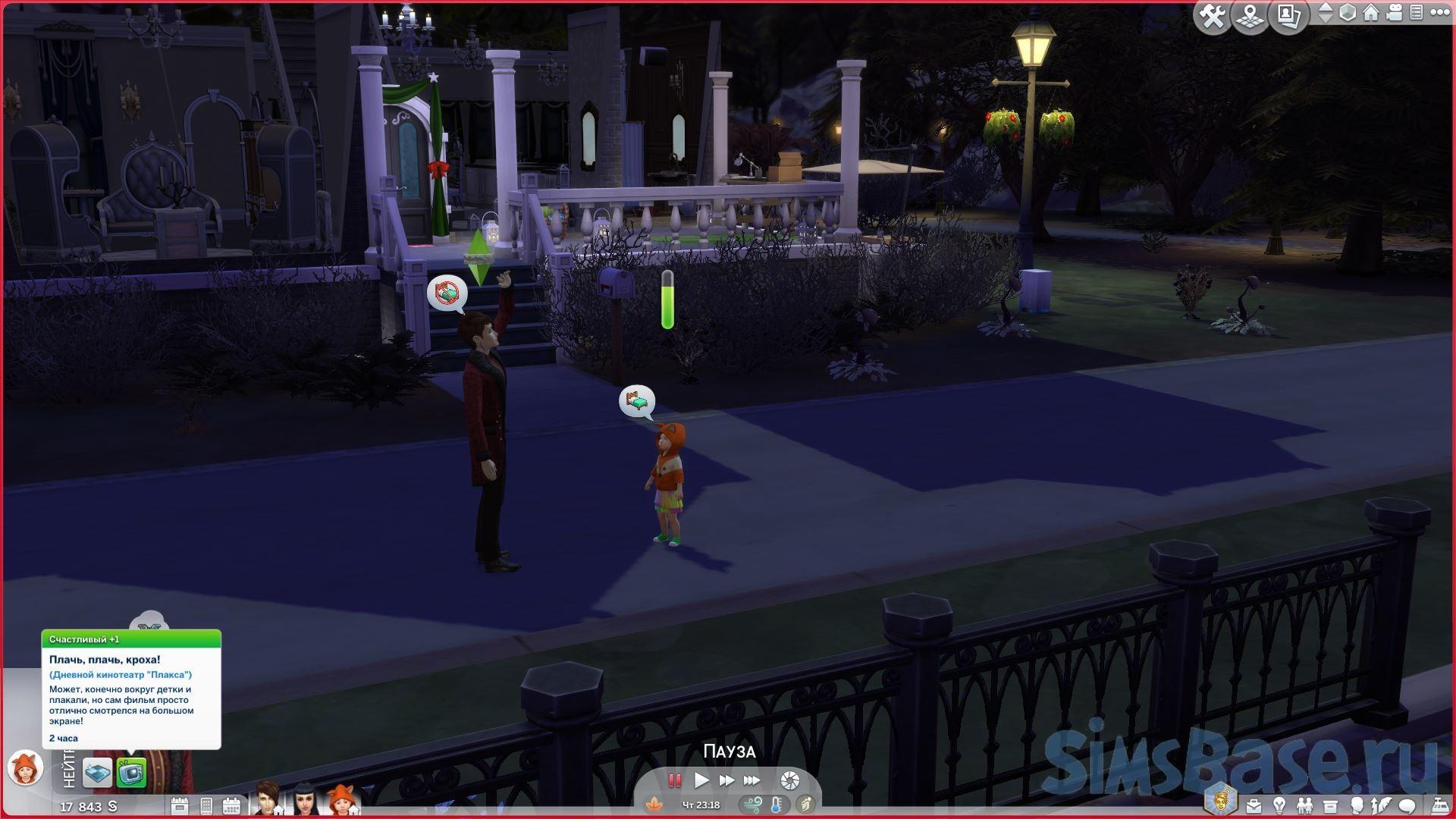 Мод «Мероприятия для семьи» от adeepindigo для Sims 4