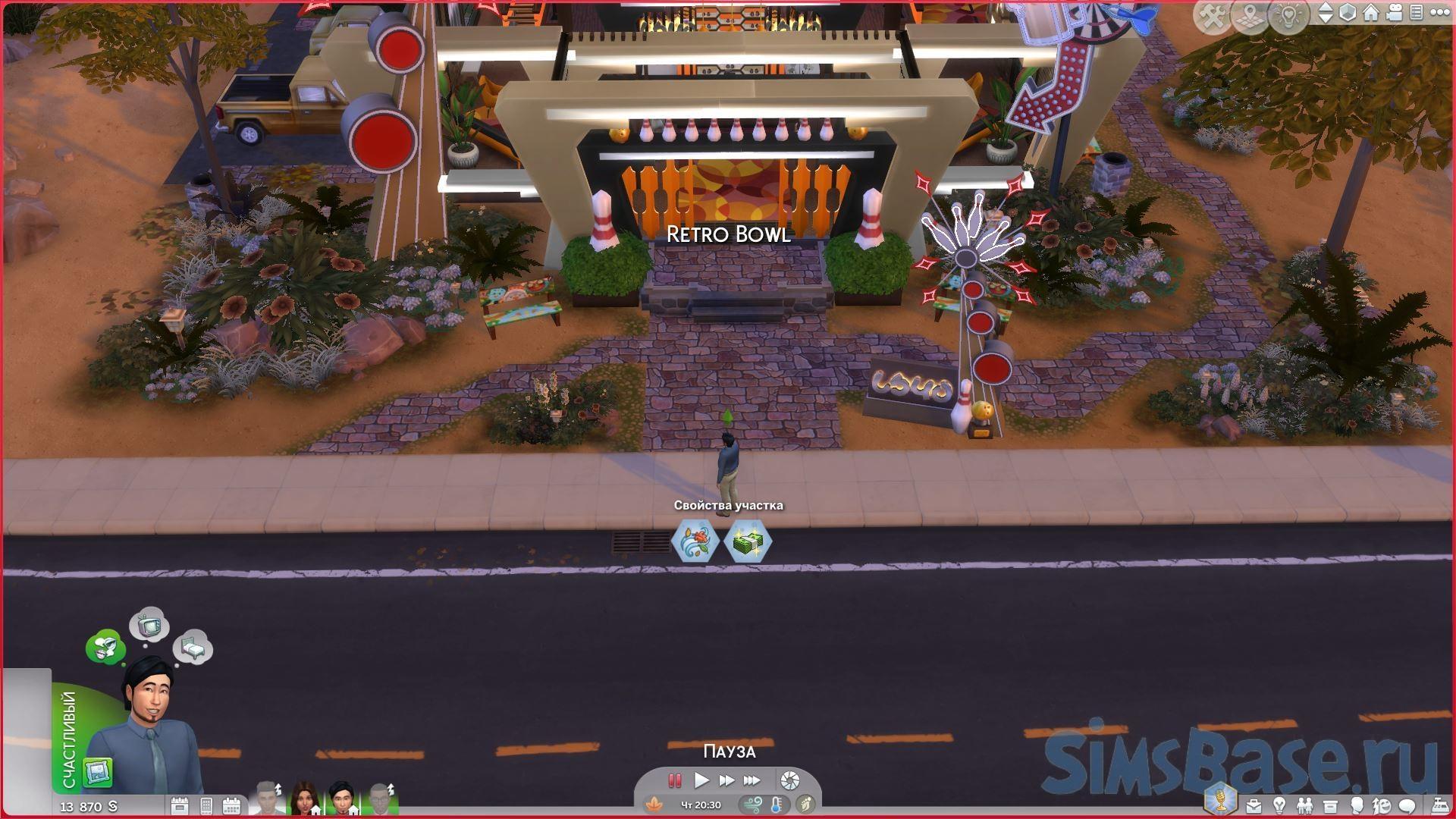 Мод «Платный вход и членство для общественных участков» от adeepindigo для Sims 4