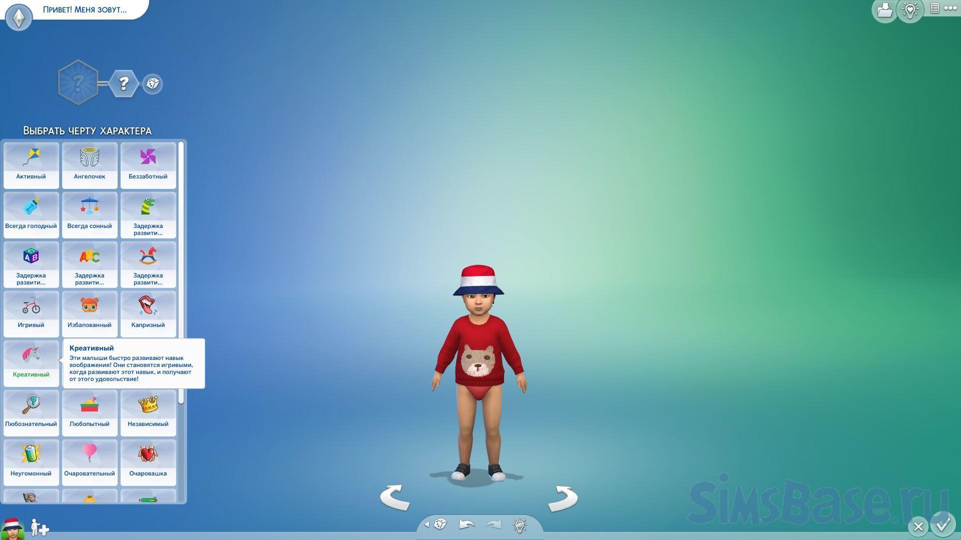 Мод «20 черт характера для малышей версия 2» от Vicky Sims для Sims 4