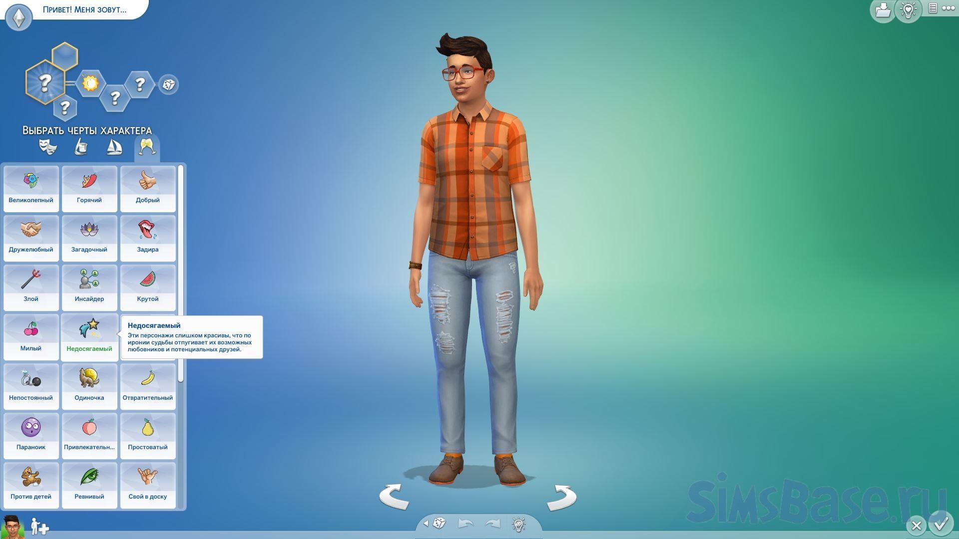 Мод «100 черт характера версия 2» от Vicky Sims для Sims 4