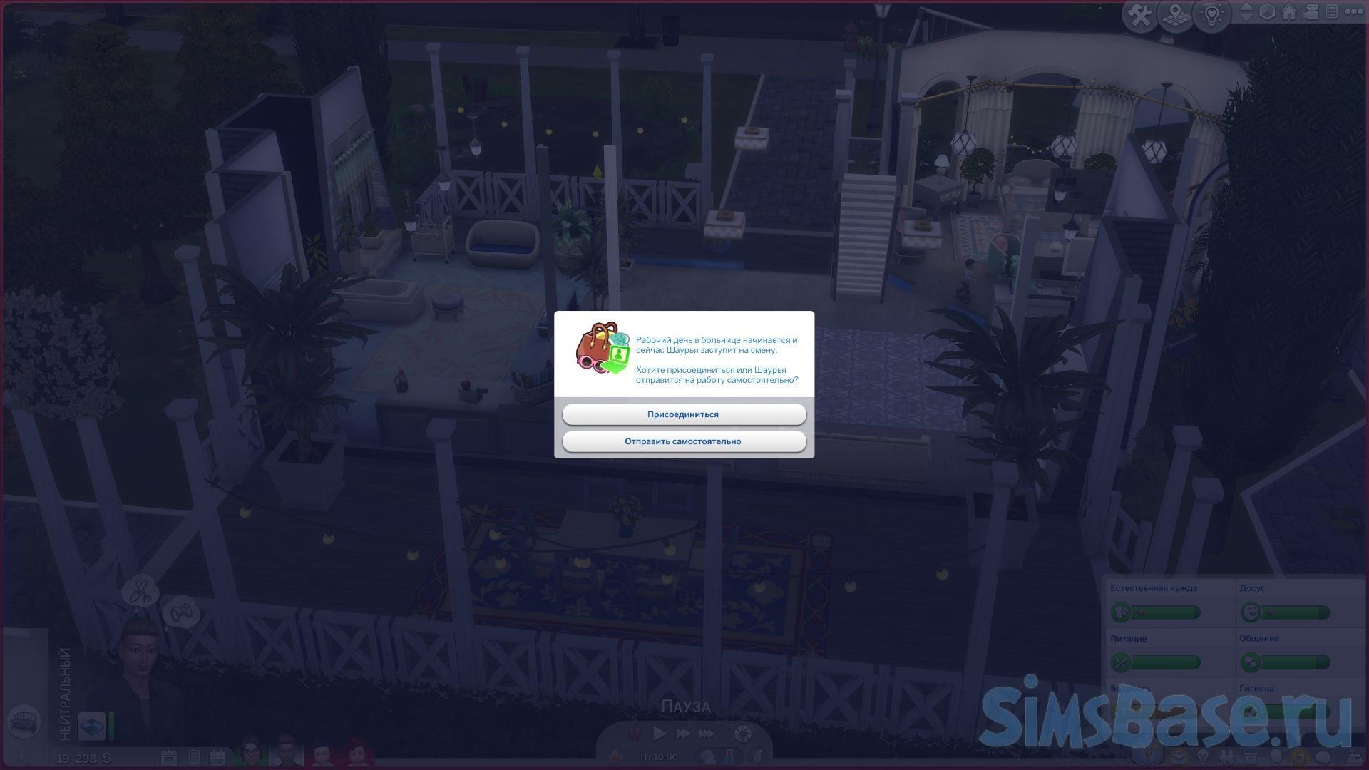 Мод «Открытые карьеры Фотограф и Стилист» от simawhimhot для Sims 4